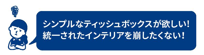 1421711153 [更新済み]-01.png