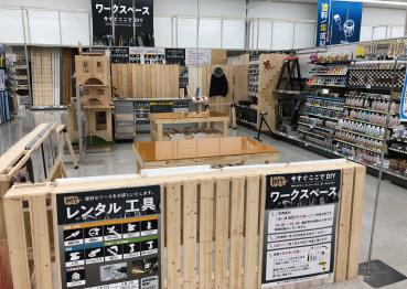 中野_アートボード 1.png