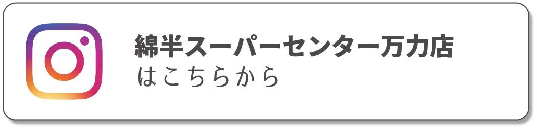 名称未設定-3-02.png