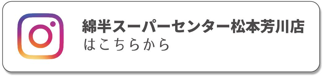 名称未設定-3-03.png